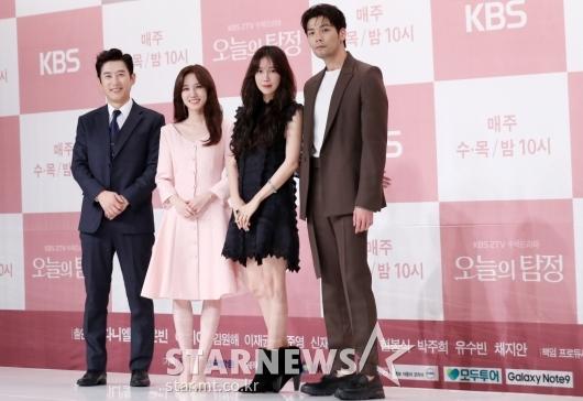 [★포토]색다른 호러 드라마 '오늘의 탐정'
