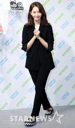 [★포토]윤아, '수줍은 퇴장'