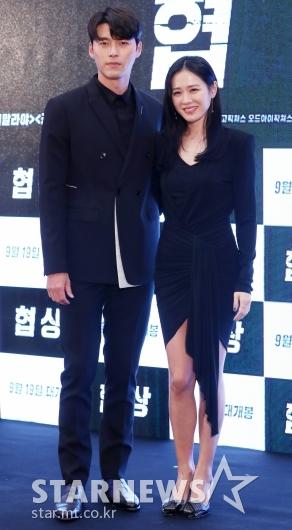 [★포토]현빈-손예진, 완벽한 '협상' 커플