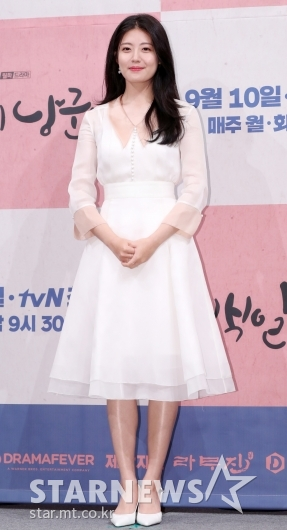 [★포토]남지현, '못 본 새 더 예뻐진 자태'