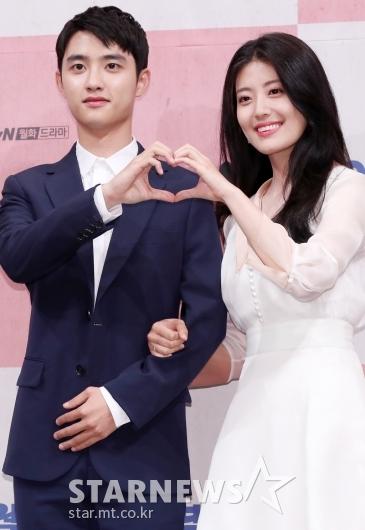 [★포토]도경수-남지현, '사랑스러운 커플'