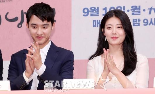 [★포토]도경수-남지현, '우리 케미 칭찬해'