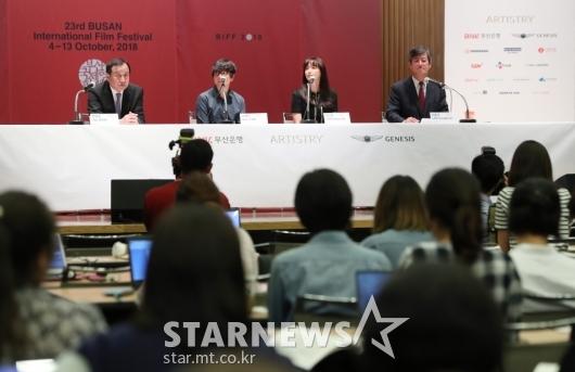 [★포토]'제23회 BIFF' 공식 기자회견