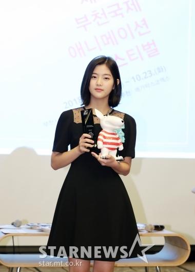 [★포토]신은수, '애니메이션과 잘 어울리는 미모'