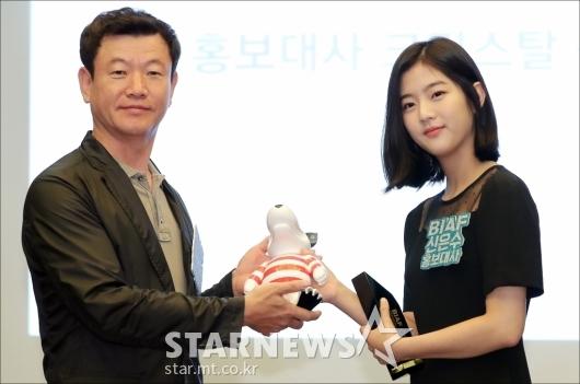 [★포토]신은수, 'BIAF2018 홍보대사 위촉'