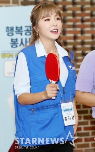 [★포토]홍진영, '행복공감 봉사단장'