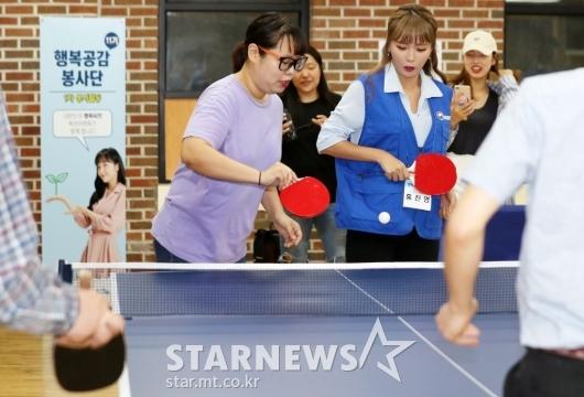[★포토]홍진영, '이용자들과 생활체육 봉사활동'