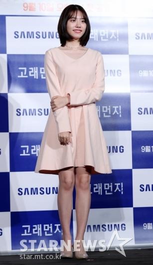 [★포토]김소혜, '오랜만에 보는 예쁜 모습'