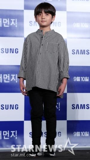 [★포토]김강훈, '살짝 긴장했어요'