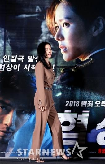 [★포토]손예진, 믿고 보는 배우