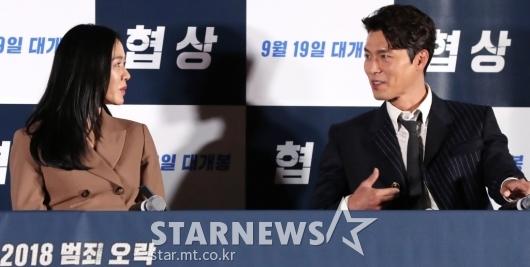 [★포토]손예진-현빈, '눈맞춤'