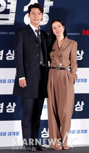 [★포토]현빈-손예진의 '협상'