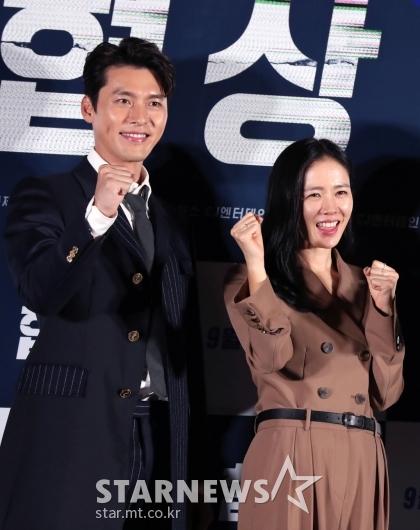 [★포토]현빈-손예진, '주먹 불끈'