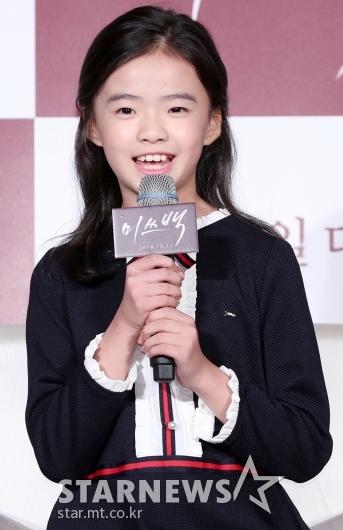 [★포토]김시아, '귀여운 소녀'