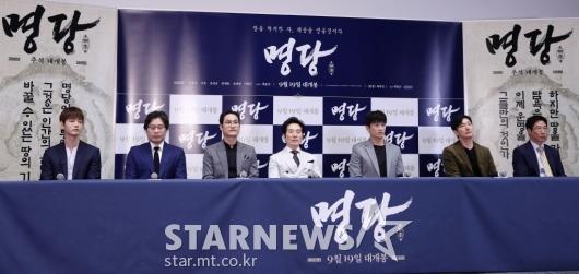 [★포토]영화 '명당'의 어벤져스 배우 군단