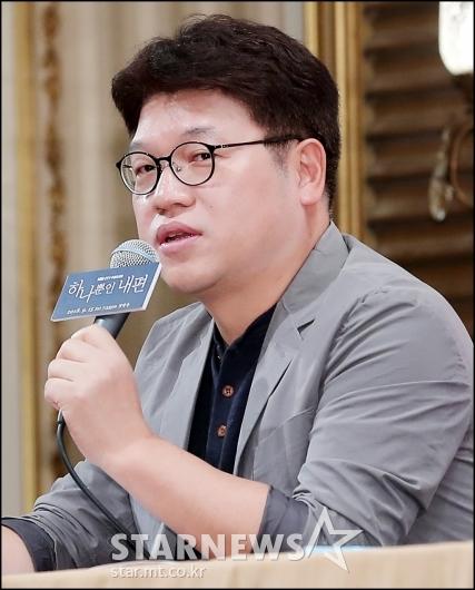 [★포토]인사말 하는 홍석구 감독