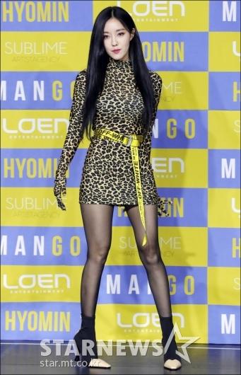 [★포토]효민, '레오파드 초미니 원피스 입고'