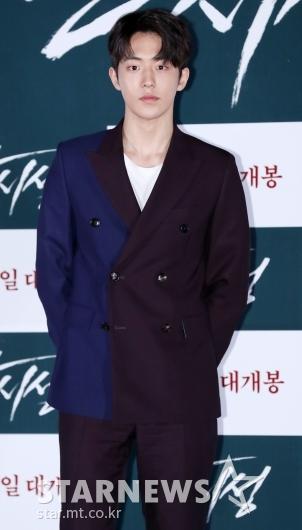 [★포토]남주혁, '훈훈함 폭발'