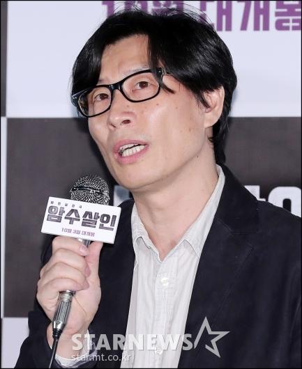 [★포토]김태균 감독, '색다른 수사물 기대하세요'