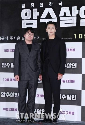 [★포토]김윤석-주지훈, '실화극으로 만난 두 사람'