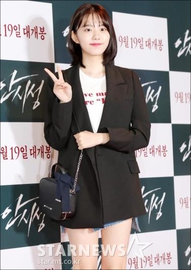 [★포토]김소혜, '더 예뻐진 미모'