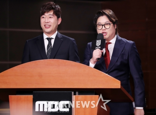[★포토]아프리카 BJ 감스트, 'MBC 입성'