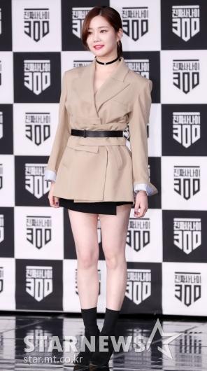 [★포토]이유비, '패션에도 가을 향 물씬'