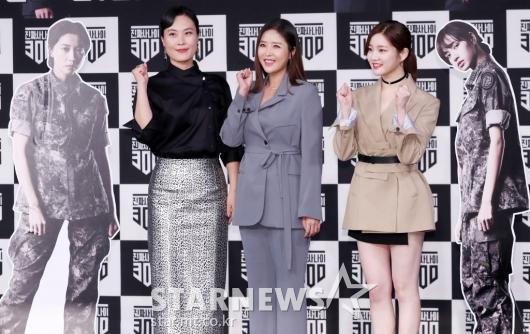 [★포토]김재화-신지-이유비, '진짜사나이 300 화이팅!'