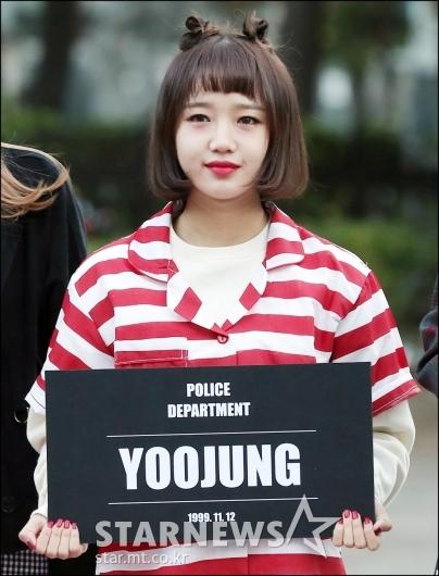 [★포토]최유정, '귀여운 유댕이'
