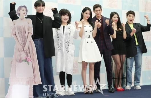 [★포토]'아찔한 사돈연습' 파이팅!