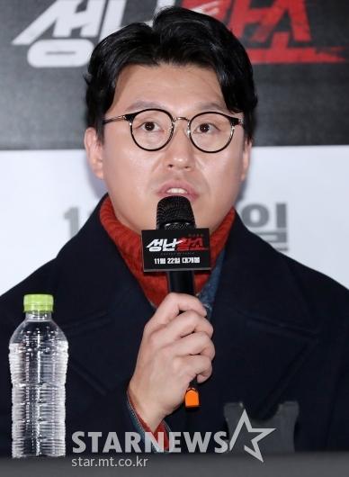 [★포토]김민재, '코믹한 곰사장'