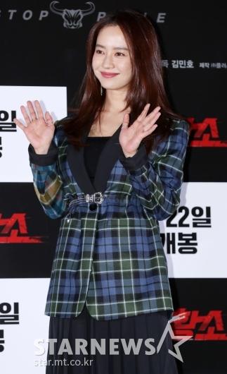 [★포토]송지효, '본업으로 돌아온 예능 여신'