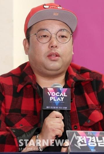 [★포토]'보컬플레이'의 전경남 PD