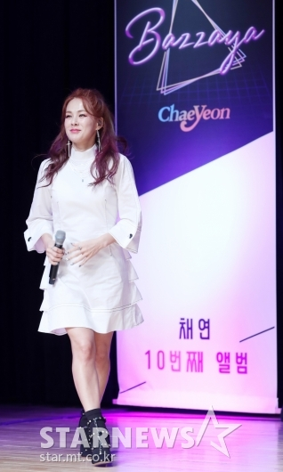 [★포토]채연, '15주년 기념 앨범 발매'