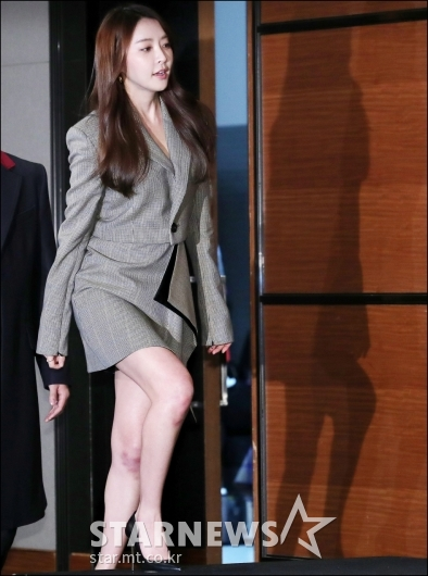 [★포토]정유미, '섹시한 각선미'