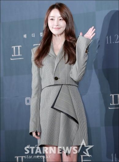 [★포토]정유미, '더 예뻐진 미모'