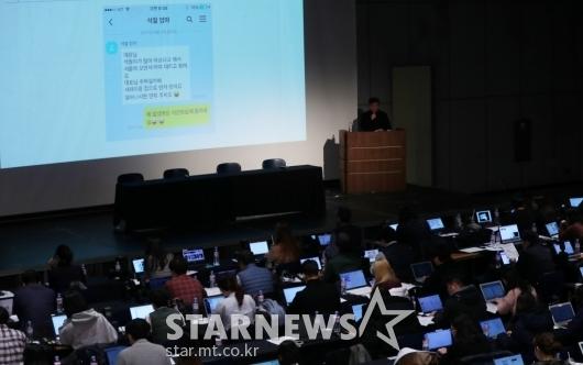 [★포토]'더 이스트라이트' 사건 관련 반박 기자회견