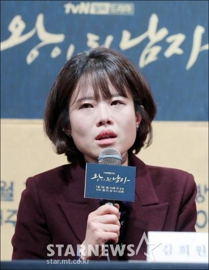 [★포토]질의에 답하는 김희원 감독