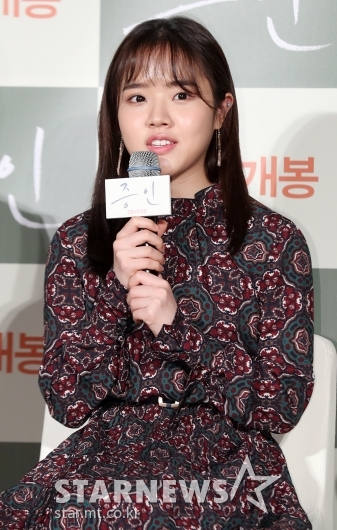 [★포토]김향기, '증인'으로 돌아왔어요