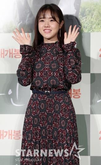[★포토]김향기, '증인 잘 부탁드려요'