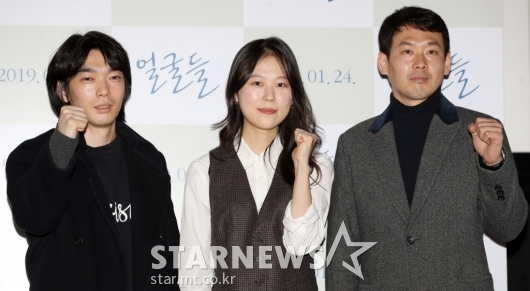 """[★포토]""""독립영화 '얼굴들' 파이팅!"""""""