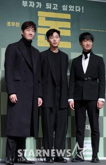 [★포토]유지태-류준열-조우진, '미리 맞춘 듯 올블랙'