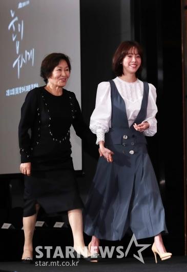 [★포토]김혜자-한지민, '손 꼭 잡고 다정하게'