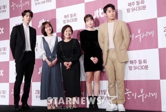 [★포토]드라마 '눈이 부시게'의 훈훈한 주역들