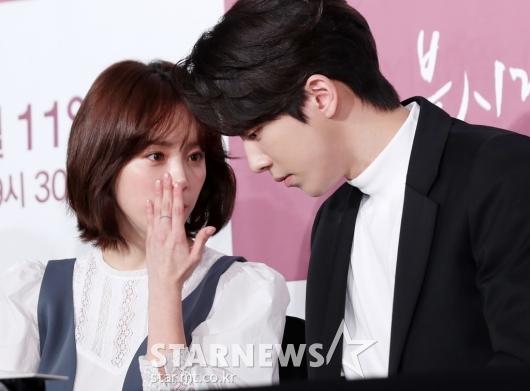 [★포토]한지민-남주혁, '속닥속닥'