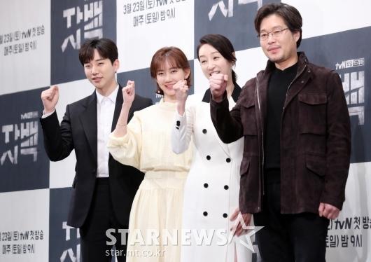[★포토]웰메이드 장르 드라마 '자백' 화이팅!