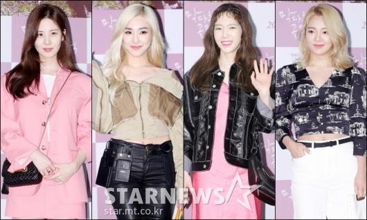 [★포토]'탈퇴' 티파니까지, 최수영 응원 나선 소시 멤버들