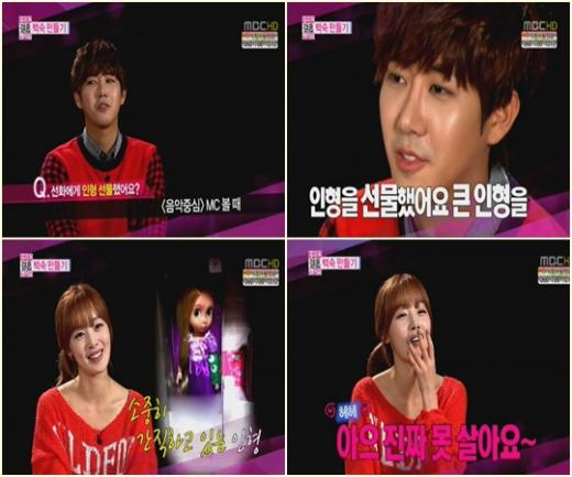 WGM: Seon Hwa doesn't want to unwrap a gift from Gwang Hee―why