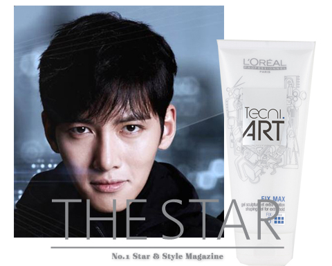 2015010216470896116 2time162344 Naver Translate Hunting Charm Natural Hair Of Ji Chang Wook