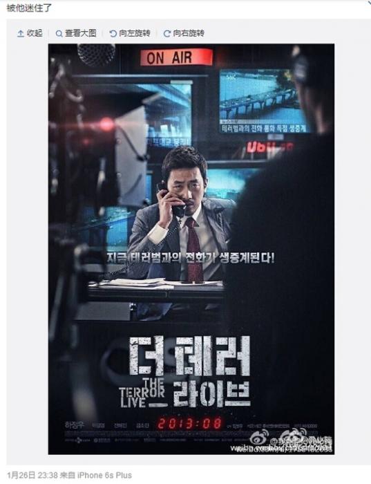 자오웨이 웨이보 캡쳐
